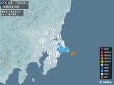 2015年07月25日04時30分頃発生した地震