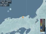 2015年07月25日07時21分頃発生した地震