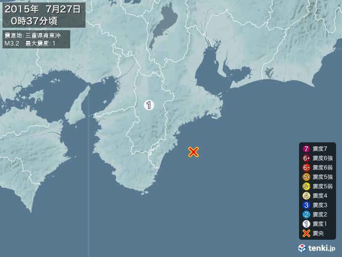 地震情報(2015年07月27日00時37分発生)