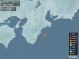 2015年07月27日00時37分頃発生した地震