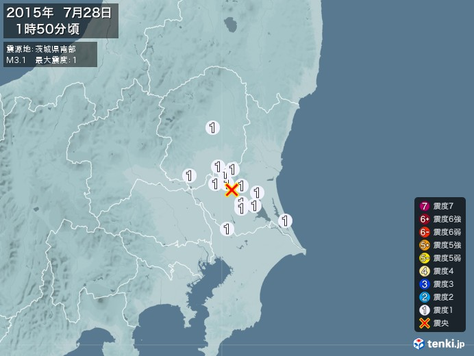 地震情報(2015年07月28日01時50分発生)