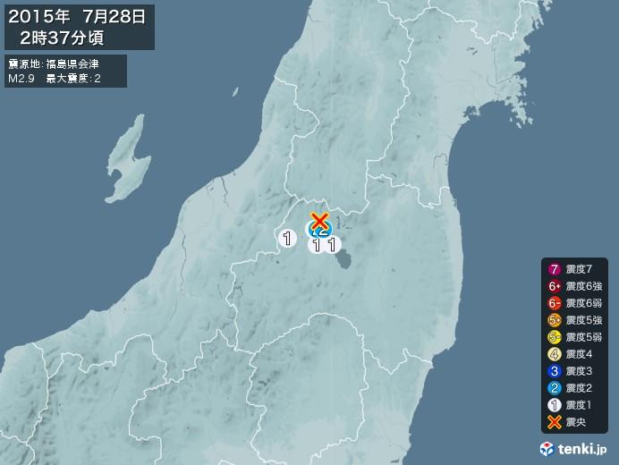 地震情報(2015年07月28日02時37分発生)