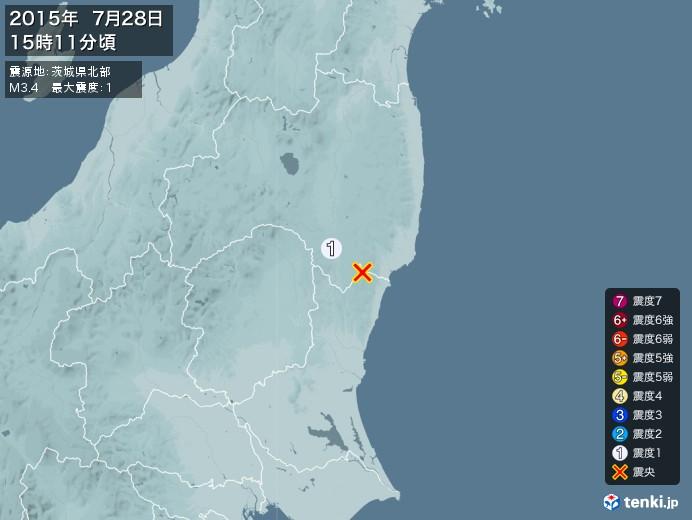 地震情報(2015年07月28日15時11分発生)