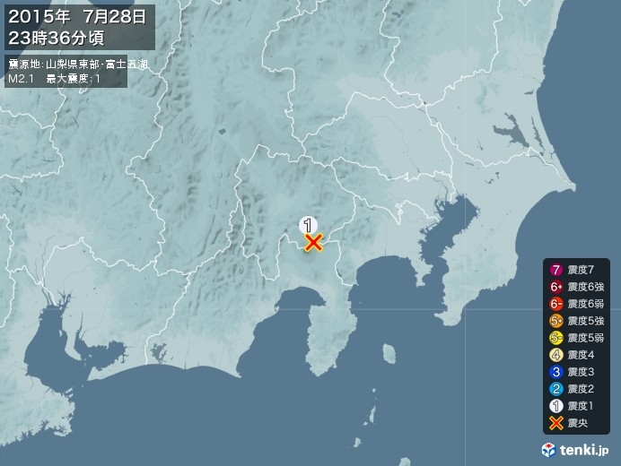 地震情報(2015年07月28日23時36分発生)
