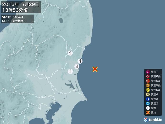 地震情報(2015年07月29日13時53分発生)
