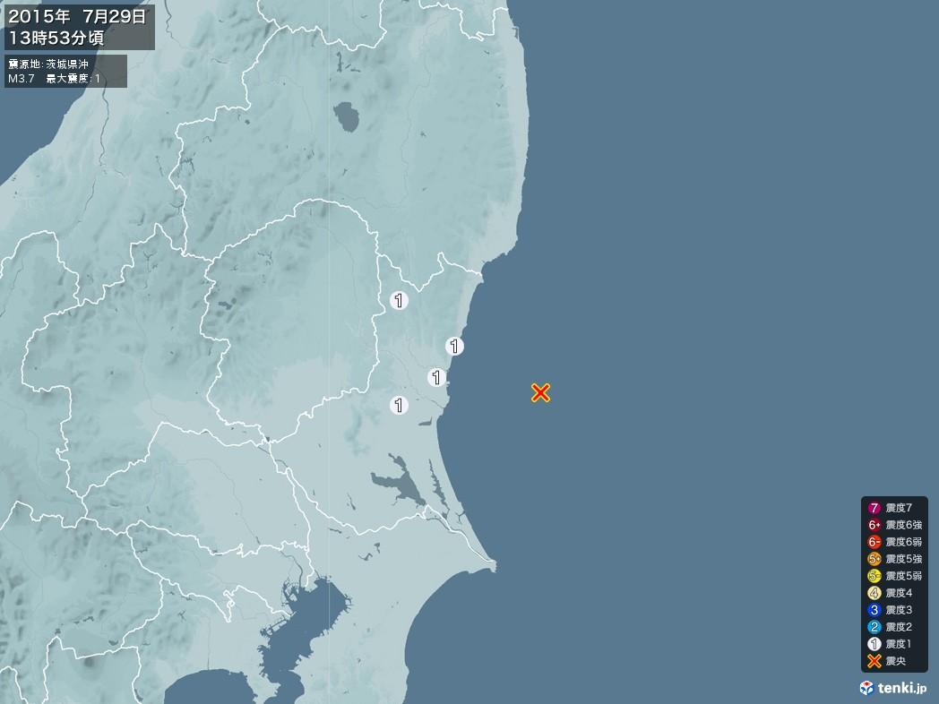 地震情報 2015年07月29日 13時53分頃発生 最大震度:1 震源地:茨城県沖(拡大画像)