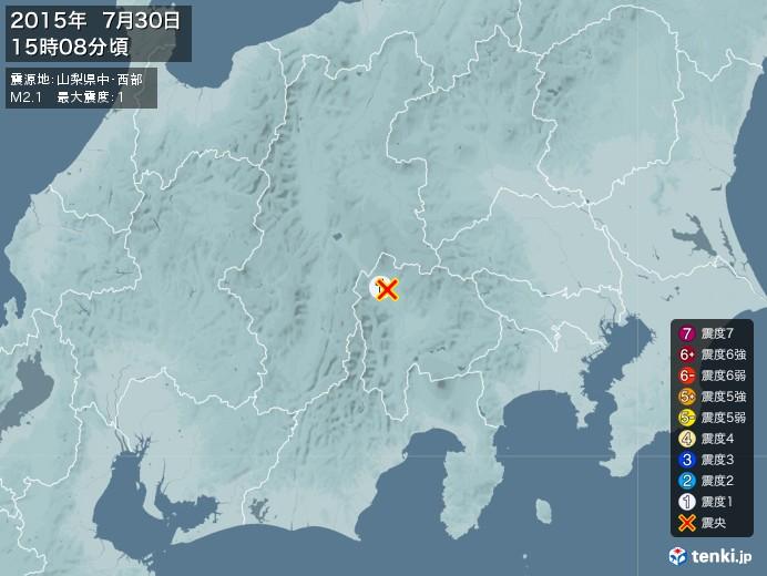 地震情報(2015年07月30日15時08分発生)