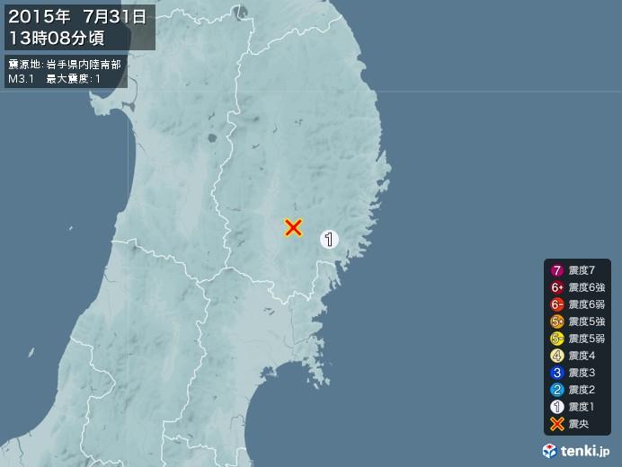 地震情報(2015年07月31日13時08分発生)