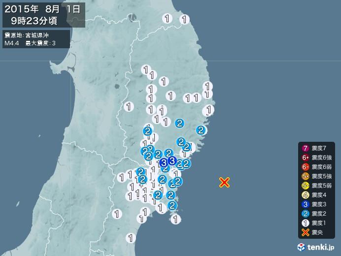 地震情報(2015年08月01日09時23分発生)