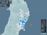2015年08月01日09時23分頃発生した地震