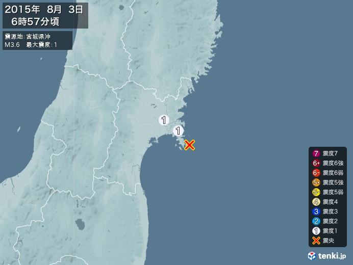 地震情報(2015年08月03日06時57分発生)
