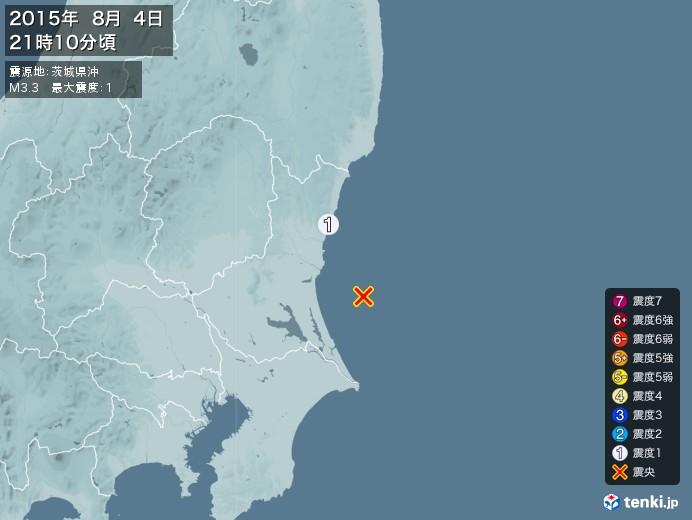 地震情報(2015年08月04日21時10分発生)