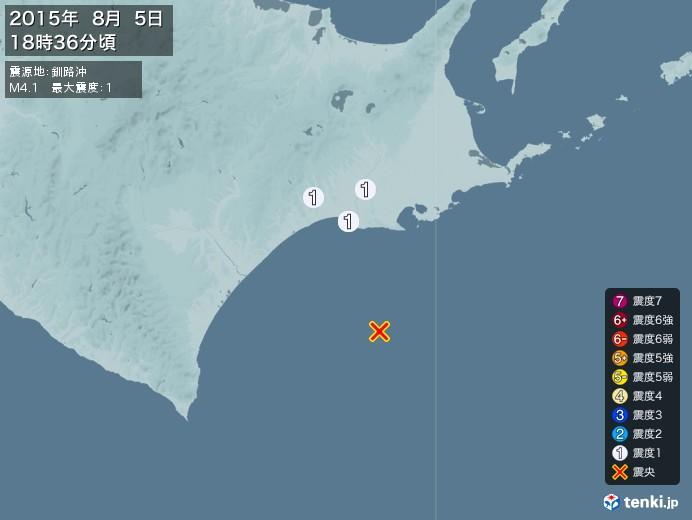 地震情報(2015年08月05日18時36分発生)