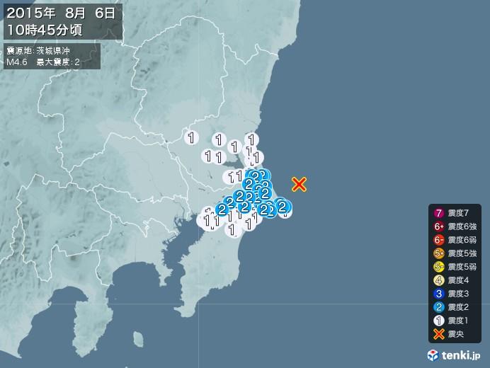 地震情報(2015年08月06日10時45分発生)