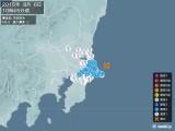 2015年08月06日10時45分頃発生した地震