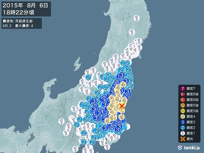 地震情報(2015年08月06日18時22分発生)