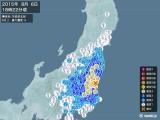 2015年08月06日18時22分頃発生した地震