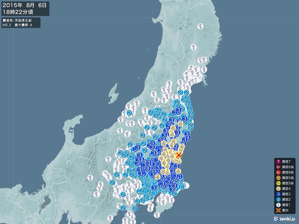 地震情報 2015年08月06日 18時22分頃発生 最大震度:4 震源地:茨城県北部(拡大画像)