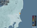 2015年08月07日03時06分頃発生した地震