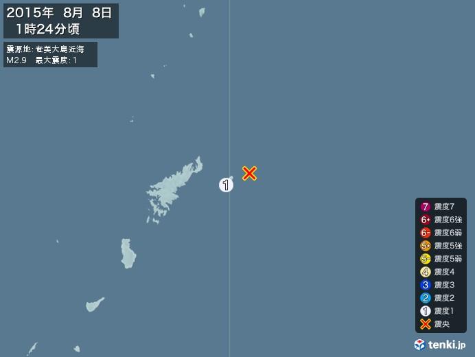 地震情報(2015年08月08日01時24分発生)