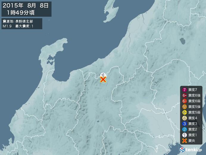 地震情報(2015年08月08日01時49分発生)