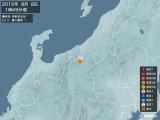 2015年08月08日01時49分頃発生した地震
