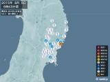 2015年08月08日06時43分頃発生した地震