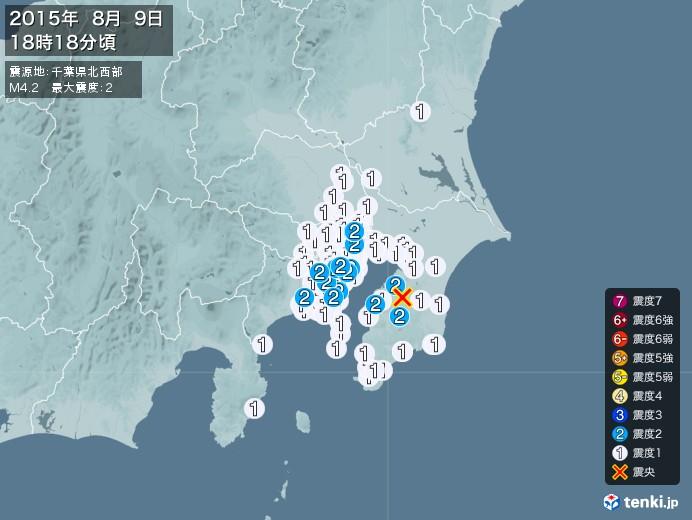 地震情報(2015年08月09日18時18分発生)