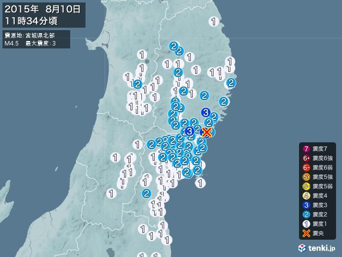 地震情報(2015年08月10日11時34分発生)
