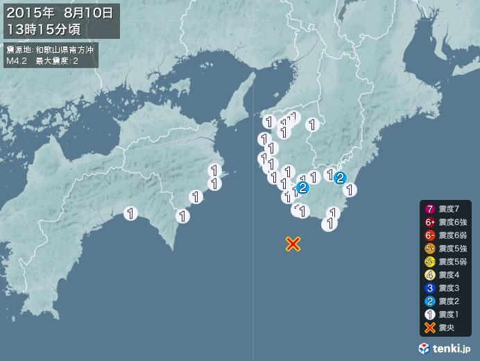 地震情報(2015年08月10日13時15分発生)