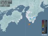 2015年08月10日13時15分頃発生した地震