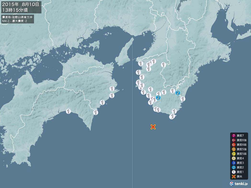 地震情報 2015年08月10日 13時15分頃発生 最大震度:2 震源地:和歌山県南方沖(拡大画像)