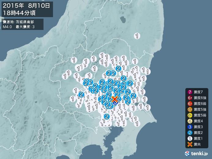 地震情報(2015年08月10日18時44分発生)