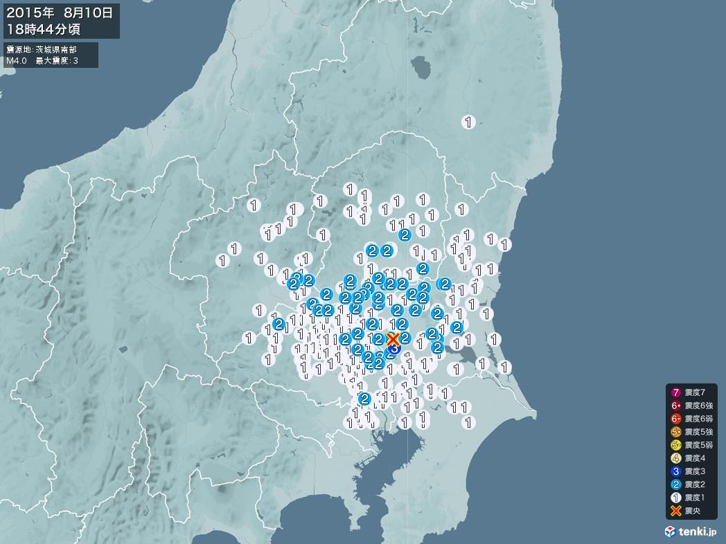 地震情報 2015年08月10日 18時44分頃発生 最大震度:3 震源地:茨城県南部(拡大画像)
