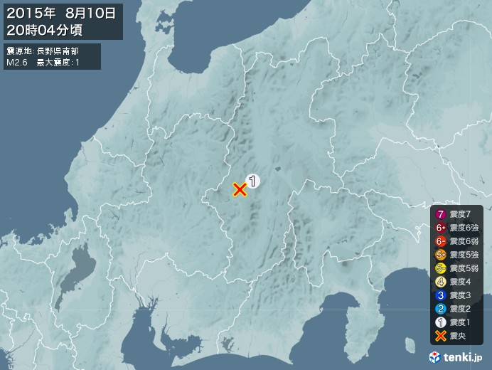 地震情報(2015年08月10日20時04分発生)