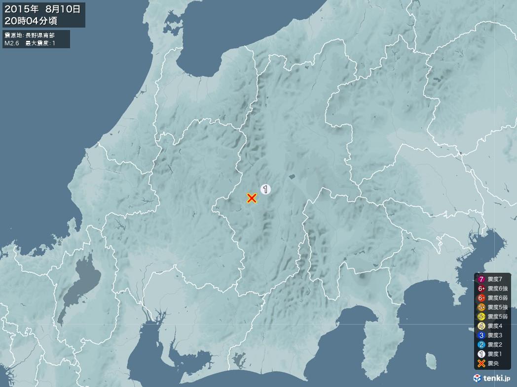 地震情報 2015年08月10日 20時04分頃発生 最大震度:1 震源地:長野県南部(拡大画像)