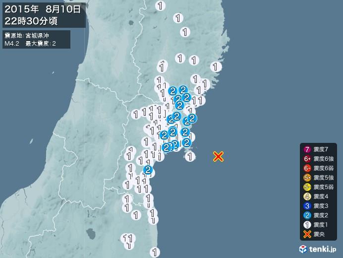 地震情報(2015年08月10日22時30分発生)