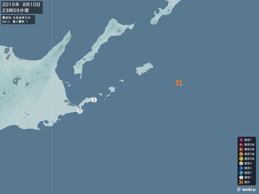 地震情報 2015年08月10日 23時59分頃発生 最大震度:1 震源地:北海道東方沖(拡大画像)