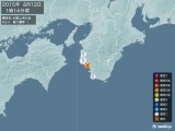 2015年08月12日01時14分頃発生した地震