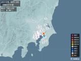2015年08月13日09時42分頃発生した地震