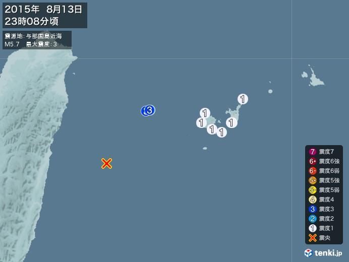 地震情報(2015年08月13日23時08分発生)