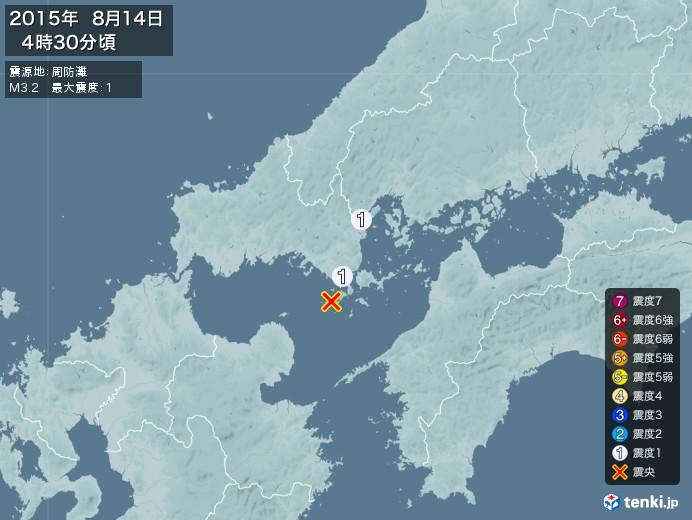 地震情報(2015年08月14日04時30分発生)