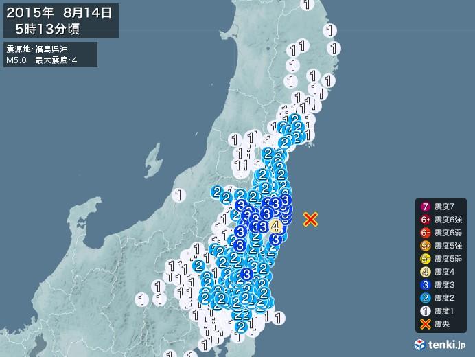 地震情報(2015年08月14日05時13分発生)