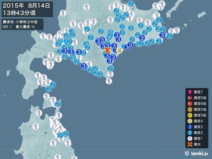 地震情報(2015年08月14日13時43分発生)