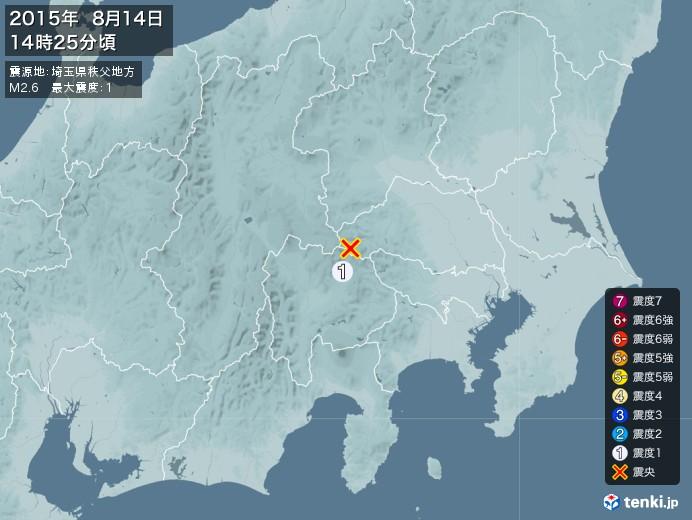 地震情報(2015年08月14日14時25分発生)