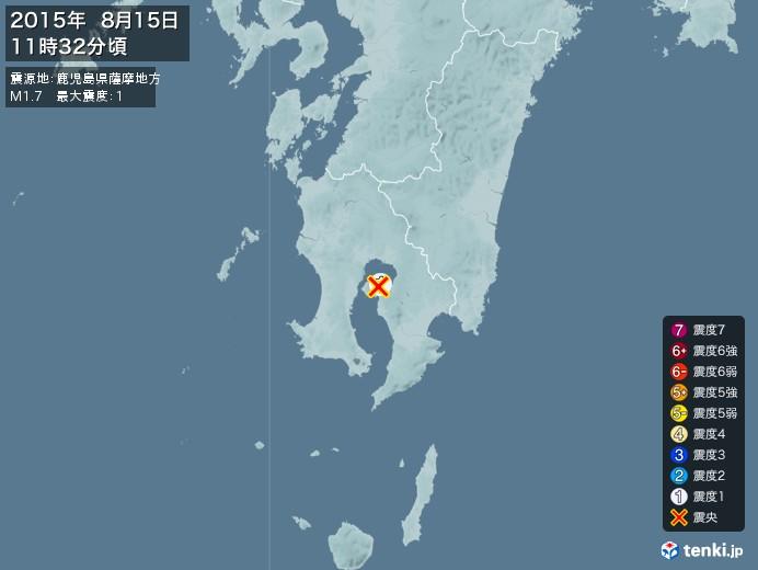 地震情報(2015年08月15日11時32分発生)