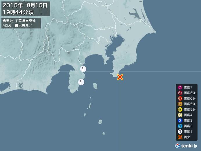 地震情報(2015年08月15日19時44分発生)