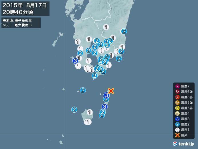 地震情報(2015年08月17日20時40分発生)