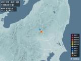 2015年08月18日15時49分頃発生した地震