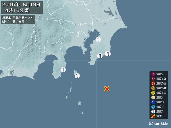 地震情報(2015年08月19日04時16分発生)